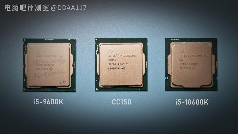Попробуйте угадать, что такое Intel CC150