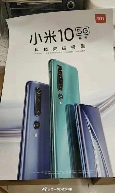 Рекламный постер подтвердил информацию о дизайне и характеристиках Xiaomi Mi 10