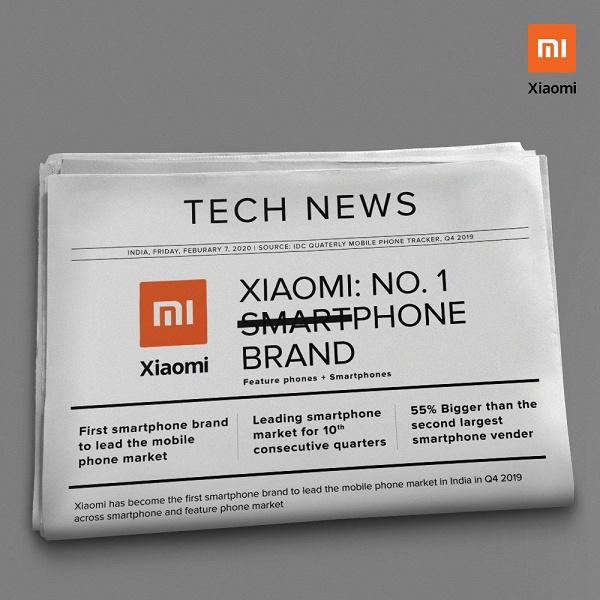 Рекорд Xiaomi на рынке мобильных телефонов