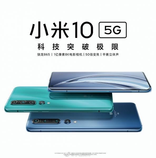 Наглядная разница между Xiaomi Mi 10 и Mi 10 Pro
