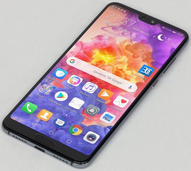 Наконец Huawei P20 и Huawei P20 Pro получили стабильную Android 10