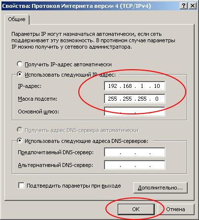 Настраиваем WireGuard на роутере Mikrotik под управлением OpenWrt - 5