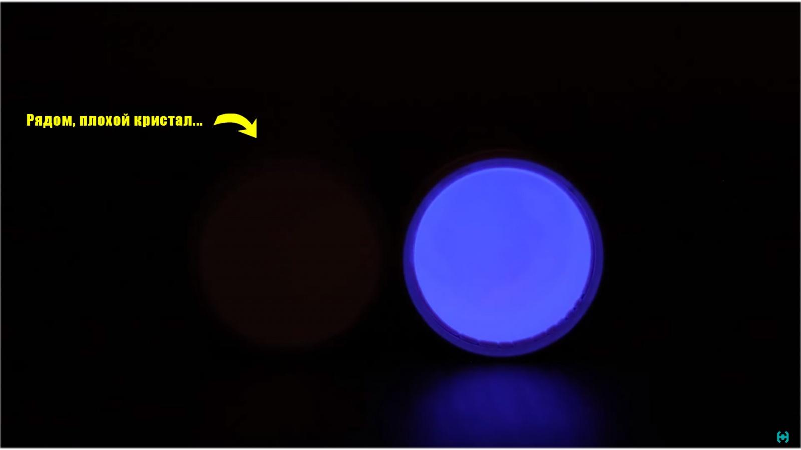 Радиоактивные продукты. Гамма-спектрометр. Часть 1 - 11