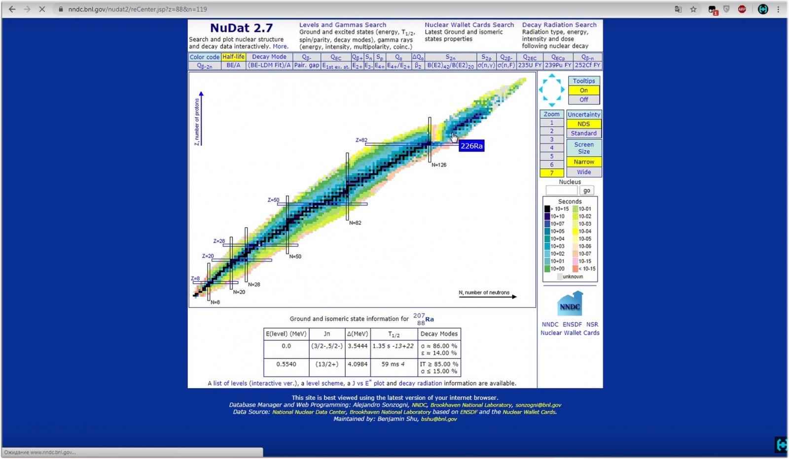 Радиоактивные продукты. Гамма-спектрометр. Часть 2 - 16