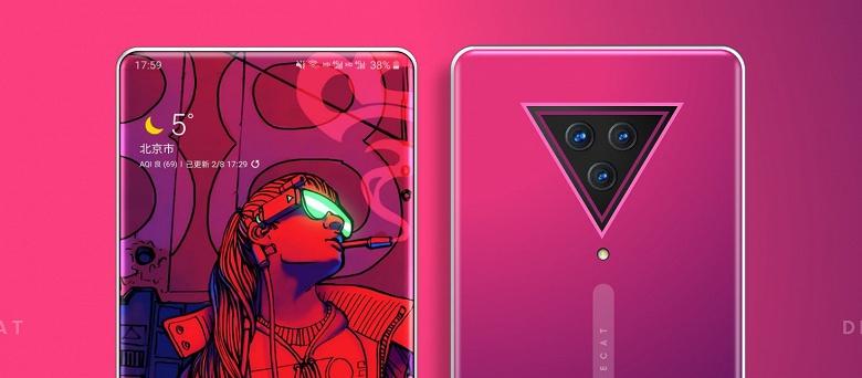 Так выглядит женский смартфон мечты