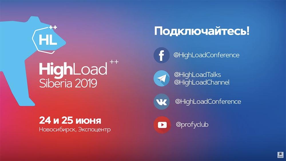 HighLoad++, Михаил Тюленев (MongoDB): Causal consistency: от теории к практике - 26