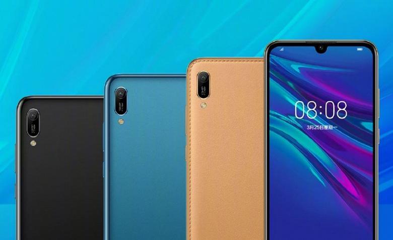 Huawei отдаёт несостоявшегося конкурента Redmi Note 7 за копейки в Китае