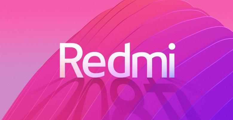 Redmi показала совершенно новый продукт