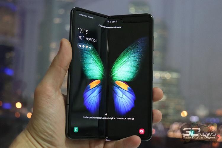 Strategy Analytics: продажи гибких смартфонов вырастут в 100 раз к 2025 году