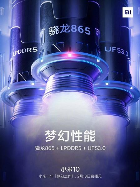 Xiaomi сравнила Xiaomi Mi 10 с предыдущими смартфонами линейки