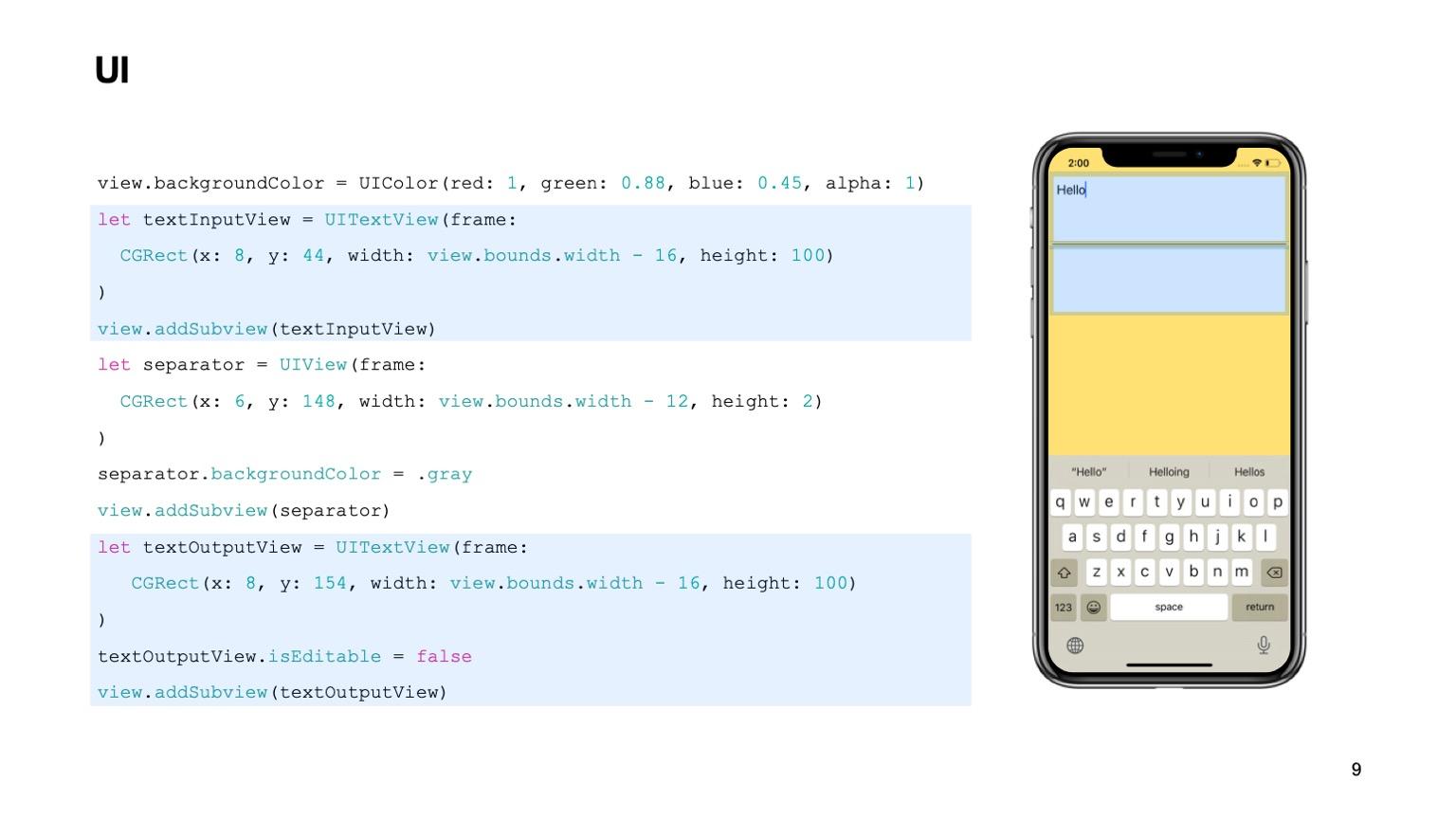 Какие навыки нужны для создания iOS-приложения? Доклад Яндекса - 12