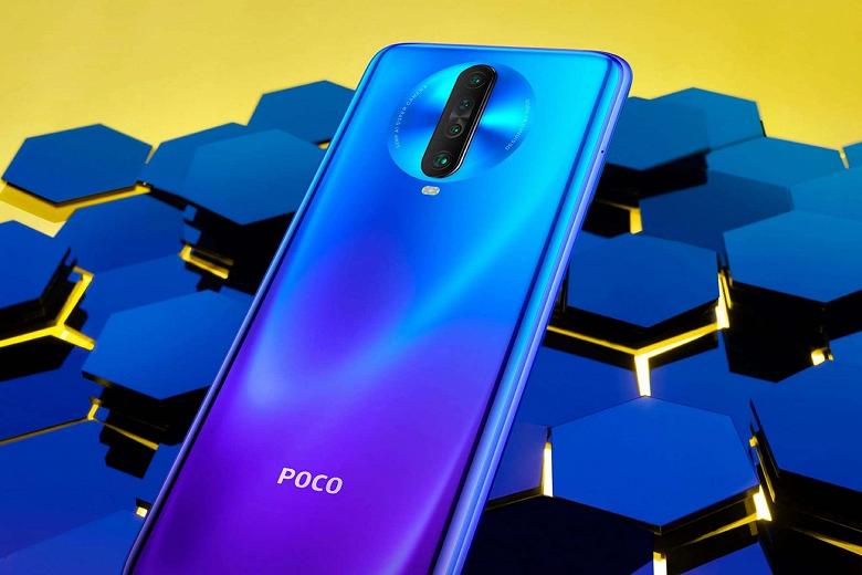 Новый народный флагман Poco X2 поступает в продажу