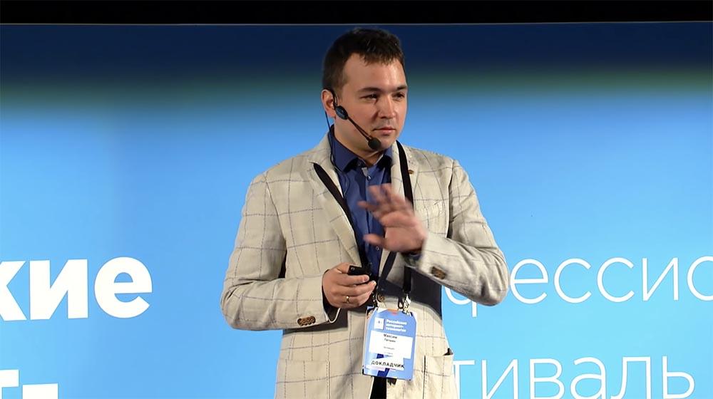РИТ, Максим Лапшин (Erlyvideo): как программисту вырастить компанию - 23