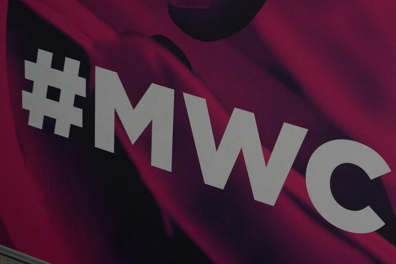 Intel не приедет на MWC 2020