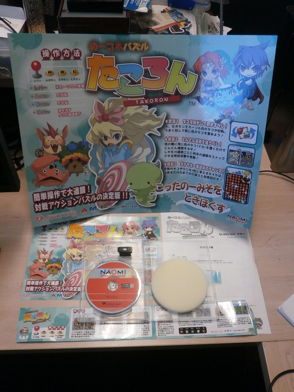 Анатомия Sega Dreamcast: вторая жизнь консоли - 21