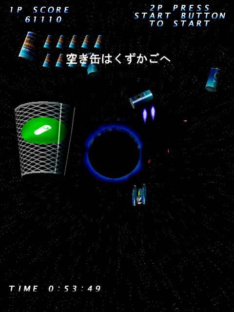 Анатомия Sega Dreamcast: вторая жизнь консоли - 22
