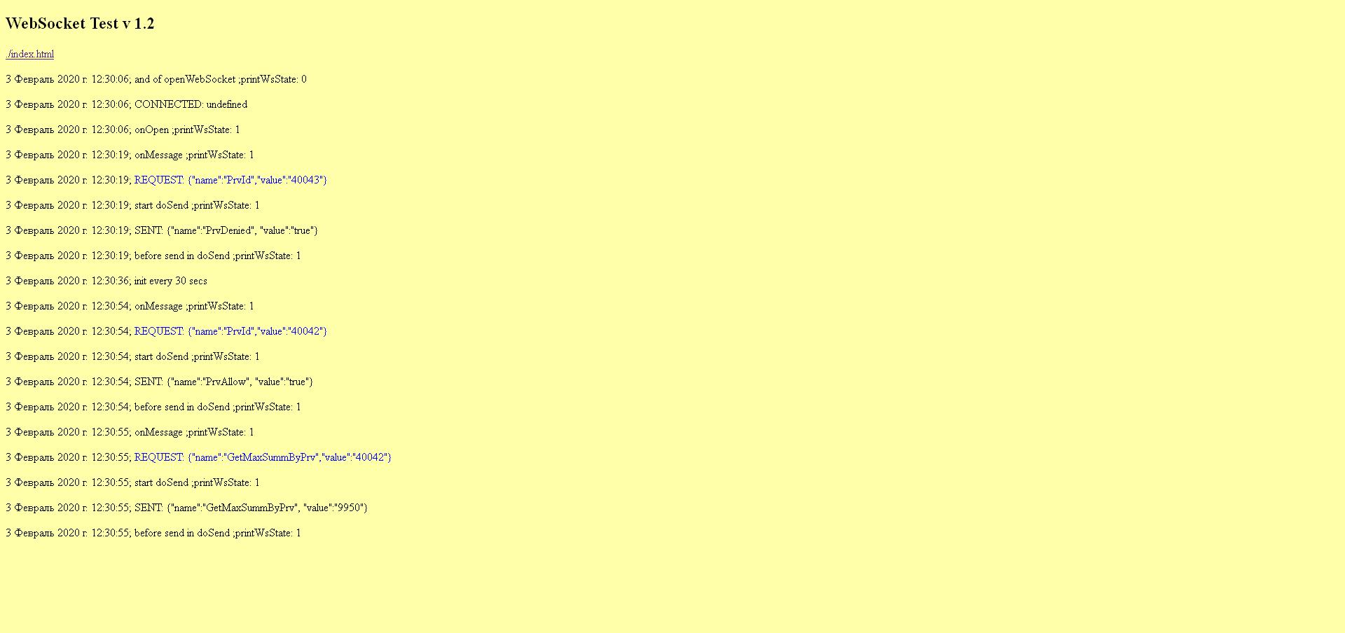 Автоматизация тестирования ПО QIWI-терминалов - 3