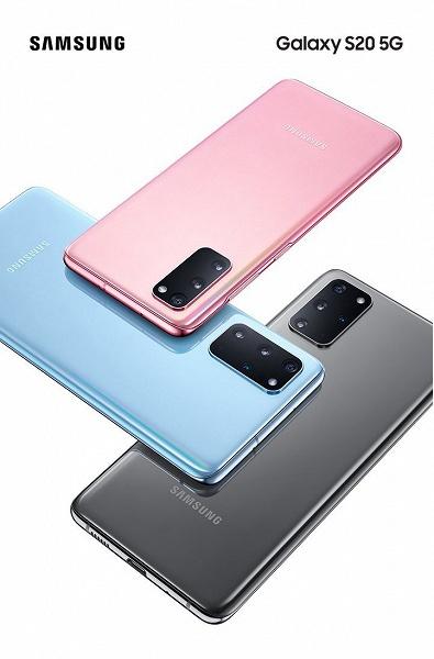 Официальный трейлер Samsung Galaxy S20, S20+ и S20 Ultra утёк в сеть за часы до анонса