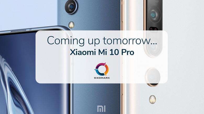 Xiaomi Mi 10 в официальном рекламном ролике и в рейтинге DxOMark