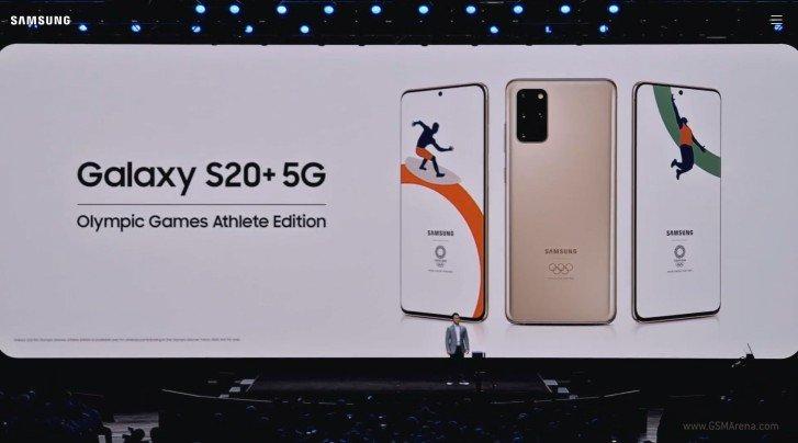 Эти версии Samsung Galaxy S20 и Galaxy Z Flip приковывают взгляды