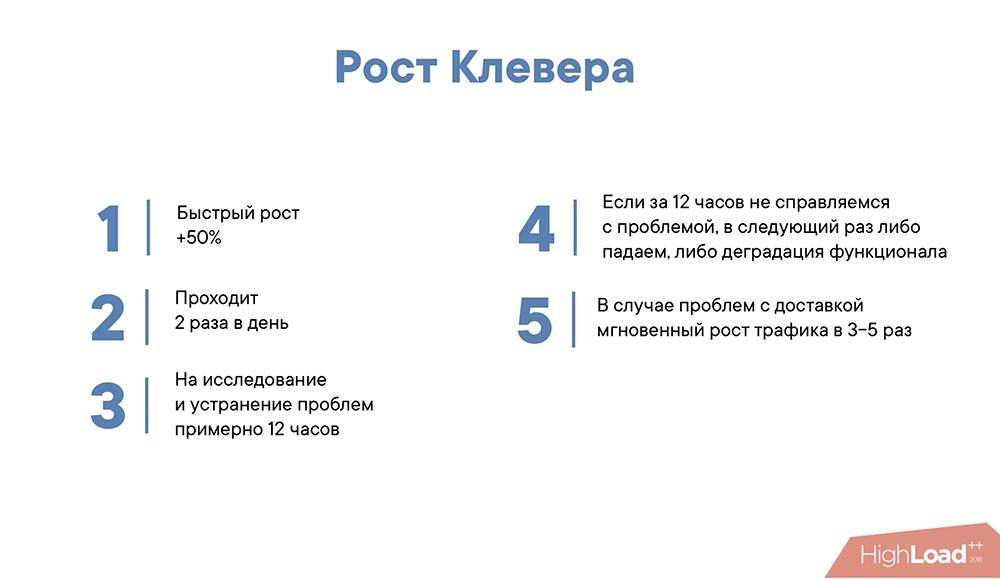 HighLoad++, Михаил Райченко (ManyChat): почти без магии, или как просто раздать терабит видеопотока - 20