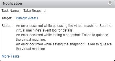 Windows Server 2019 vs. VMware Snapshots with quiescing: элегантное решение проблемы - 2