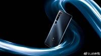 Xiaomi отменила мировую премьеру Xiaomi Mi 10 - 1