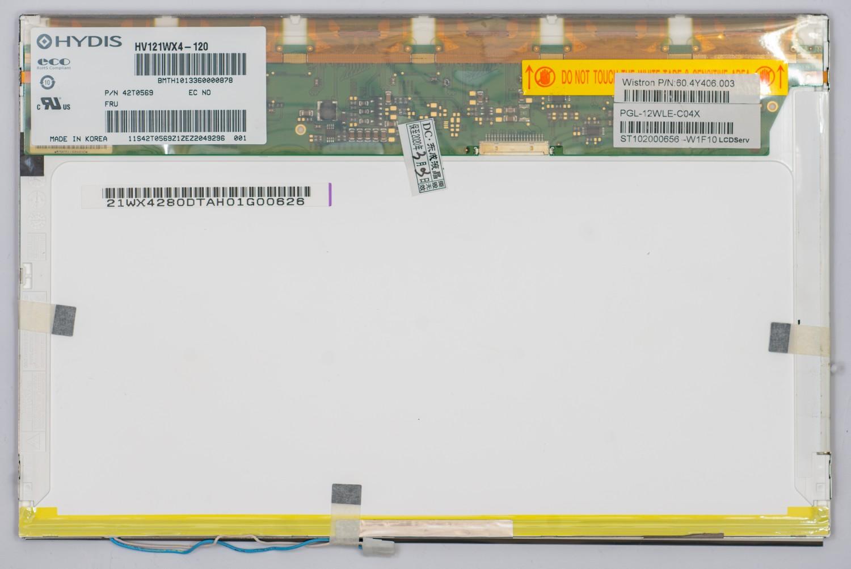 Древности: ThinkPad X200 и закрытые исходники - 27