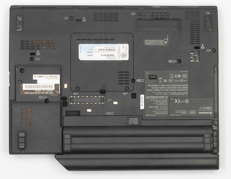 Древности: ThinkPad X200 и закрытые исходники - 7