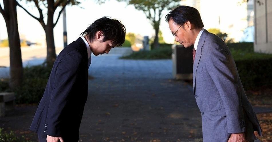 Как определить статус японца по его поклону