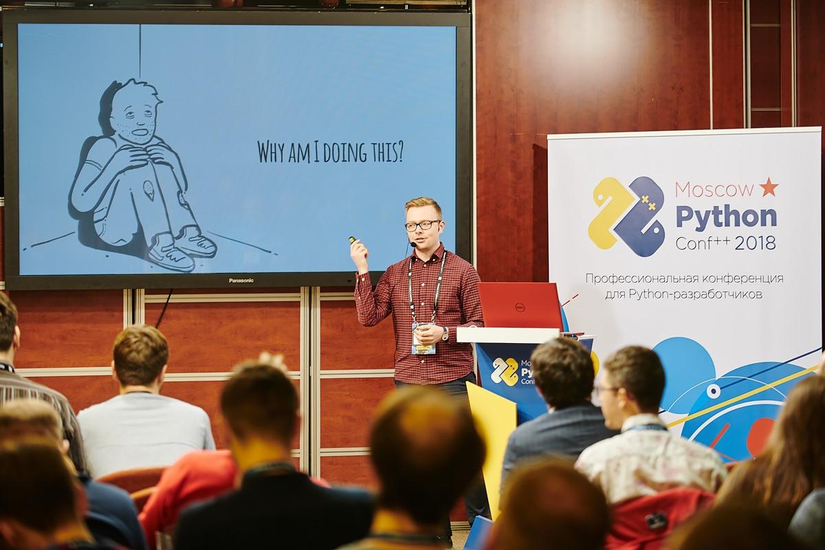 На Moscow Python Conf++ приходите поговорить с разработчиками языка - 2