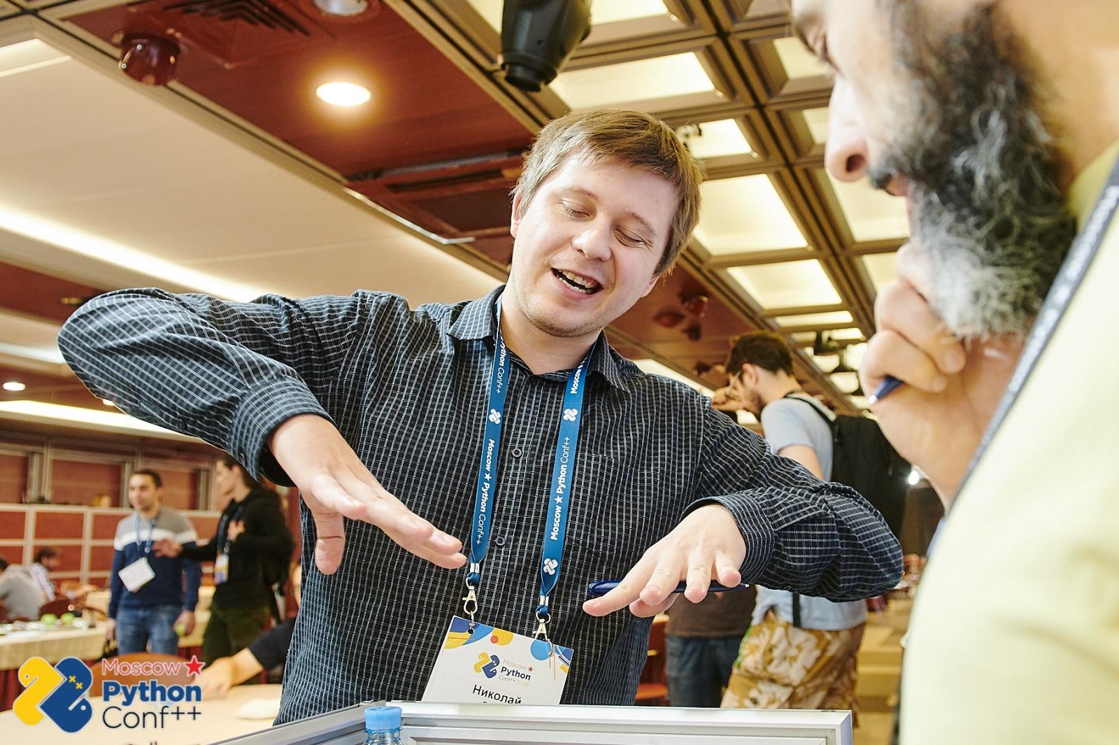 На Moscow Python Conf++ приходите поговорить с разработчиками языка - 3