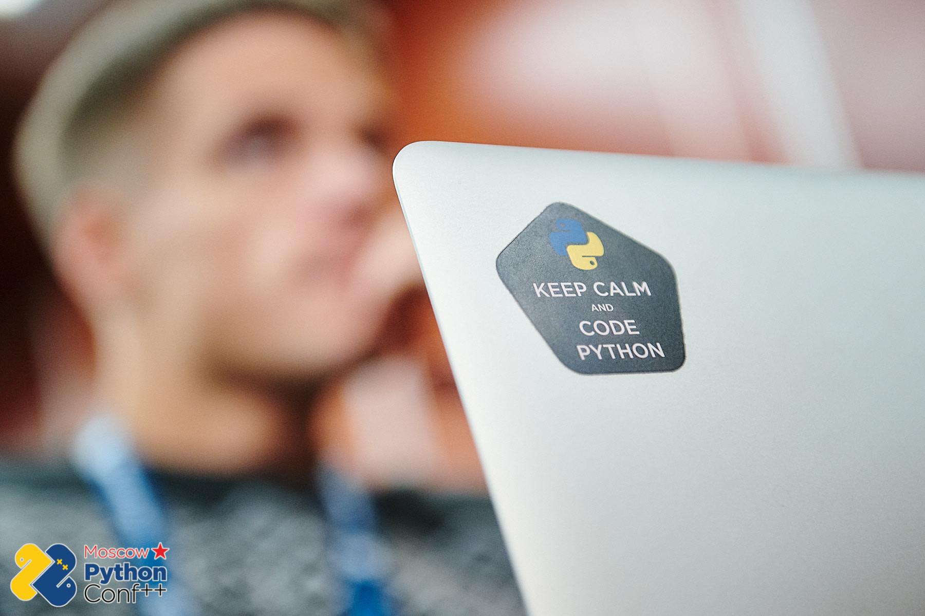 На Moscow Python Conf++ приходите поговорить с разработчиками языка - 4