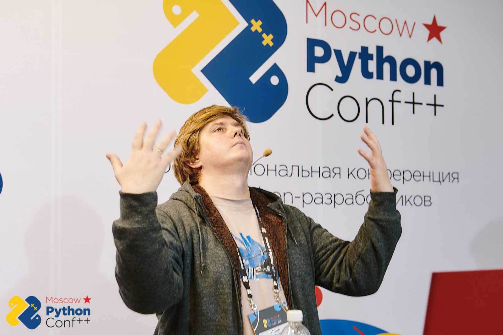 На Moscow Python Conf++ приходите поговорить с разработчиками языка - 1
