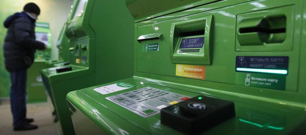 В Сбербанке снова утечка данных — новая информация о клиентах банка выставлена на продажу - 1