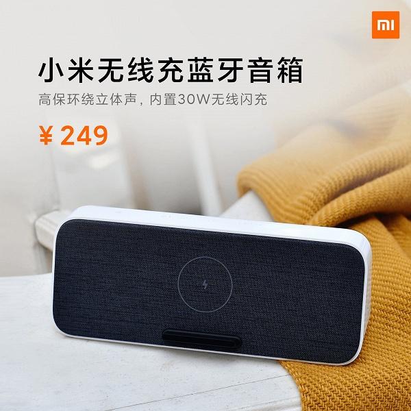 Вот что Xiaomi предлагает докупить для Xiaomi Mi 10