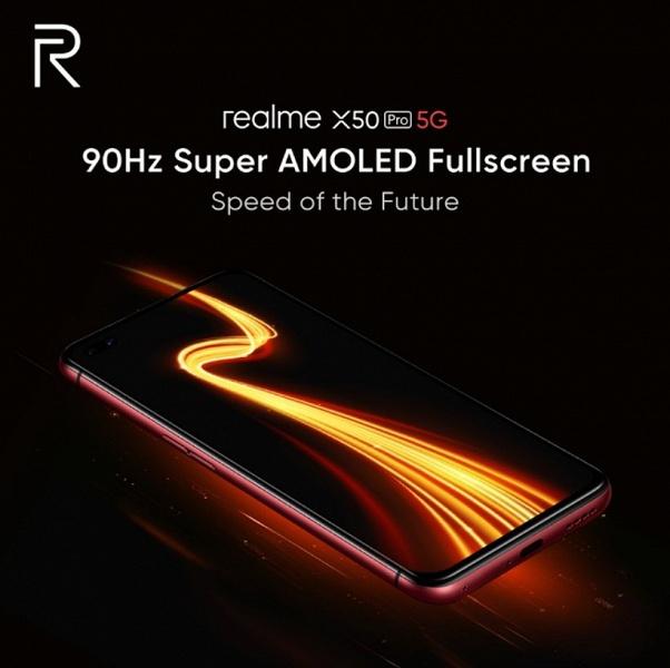 Realme X50 Pro 5G получил экран 90 Гц, как и его конкурент в лице Xiaomi Mi 10