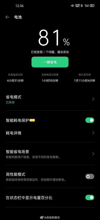 Фанаты требуют разблокировать весь потенциал экрана Samsung Galaxy S20