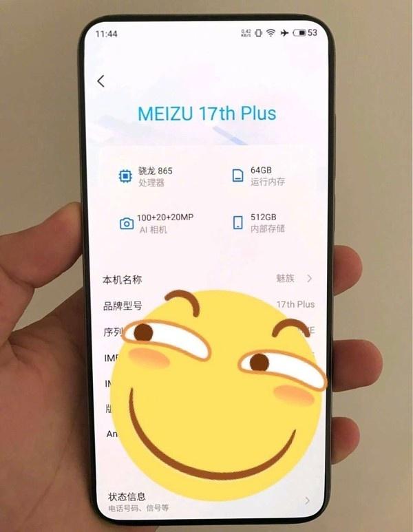 «Живое» фото Meizu 17 Plus демонстрирует полностью безрамочный экран