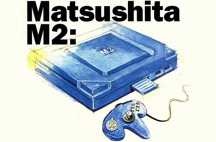 Консоль-призрак. Panasonic M2 - 1