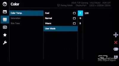 Новая статья: Обзор игрового 280-Гц Full HD-монитора ASUS TUF Gaming VG279QM: погоня за максимальной скоростью