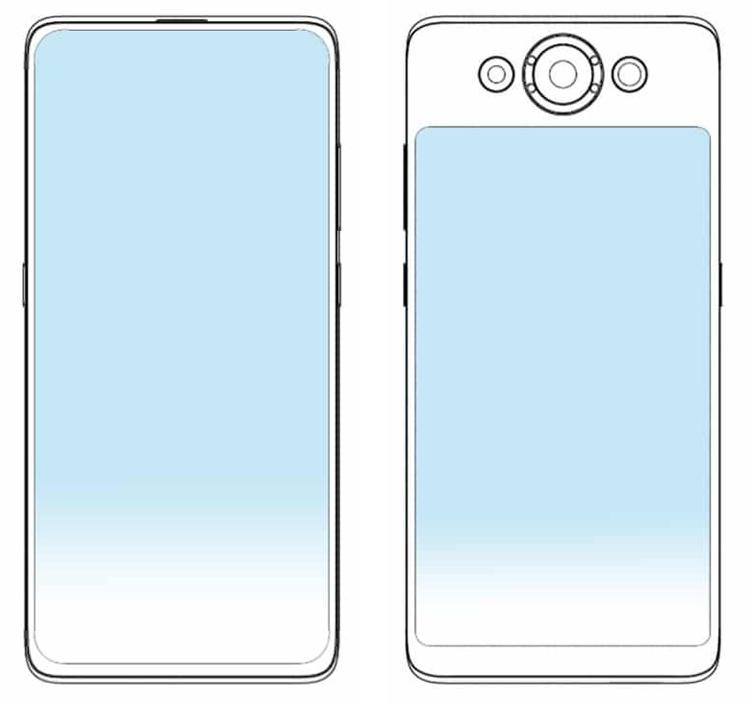 У Xiaomi может появиться смартфон с двумя дисплеями