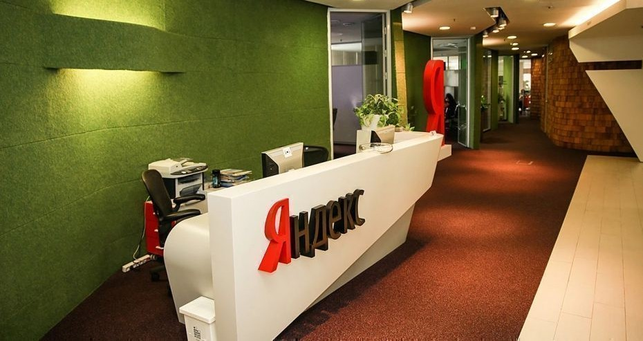 «Яндекс» отчитался о выручке за 2019 год, которая составила почти 175,4 млрд рублей - 1