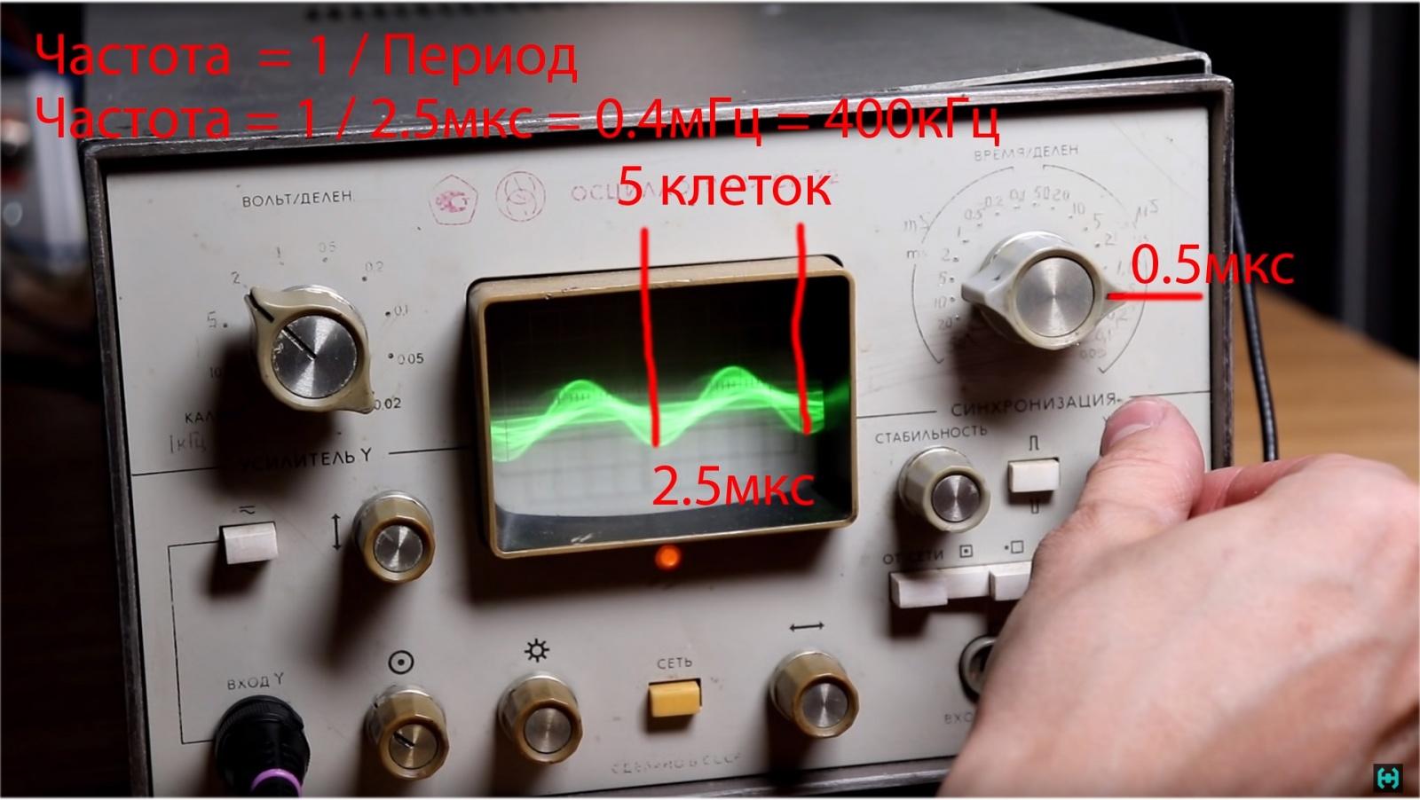 Ламповая катушка Теслы - 18