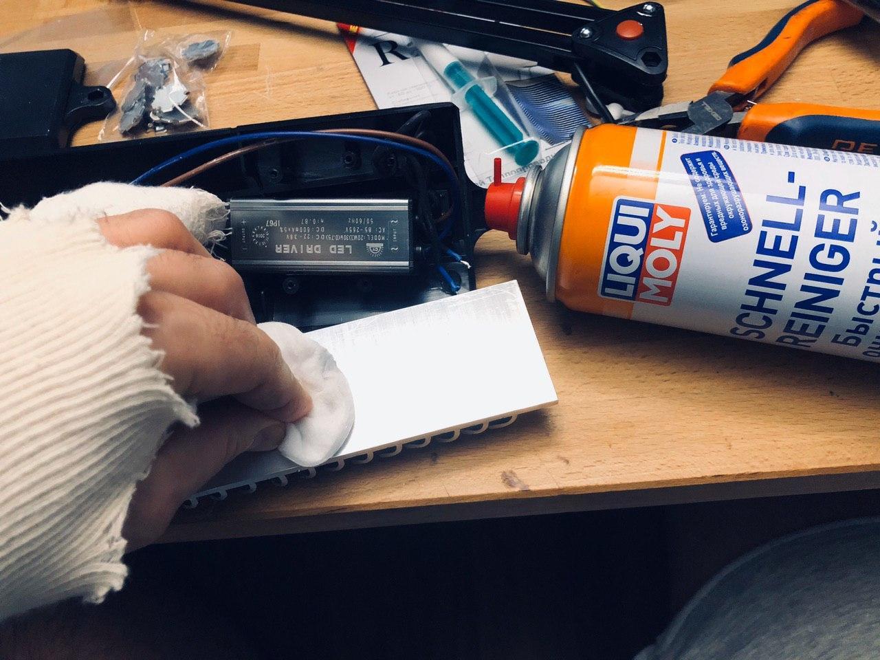 Экспресс UV лампа своими руками 400-405 нм для полимеризации 3D фотополимерных моделей - 10