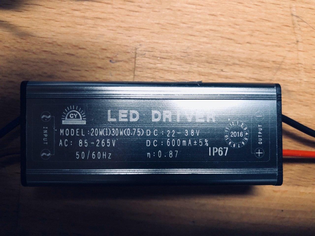 Экспресс UV лампа своими руками 400-405 нм для полимеризации 3D фотополимерных моделей - 3