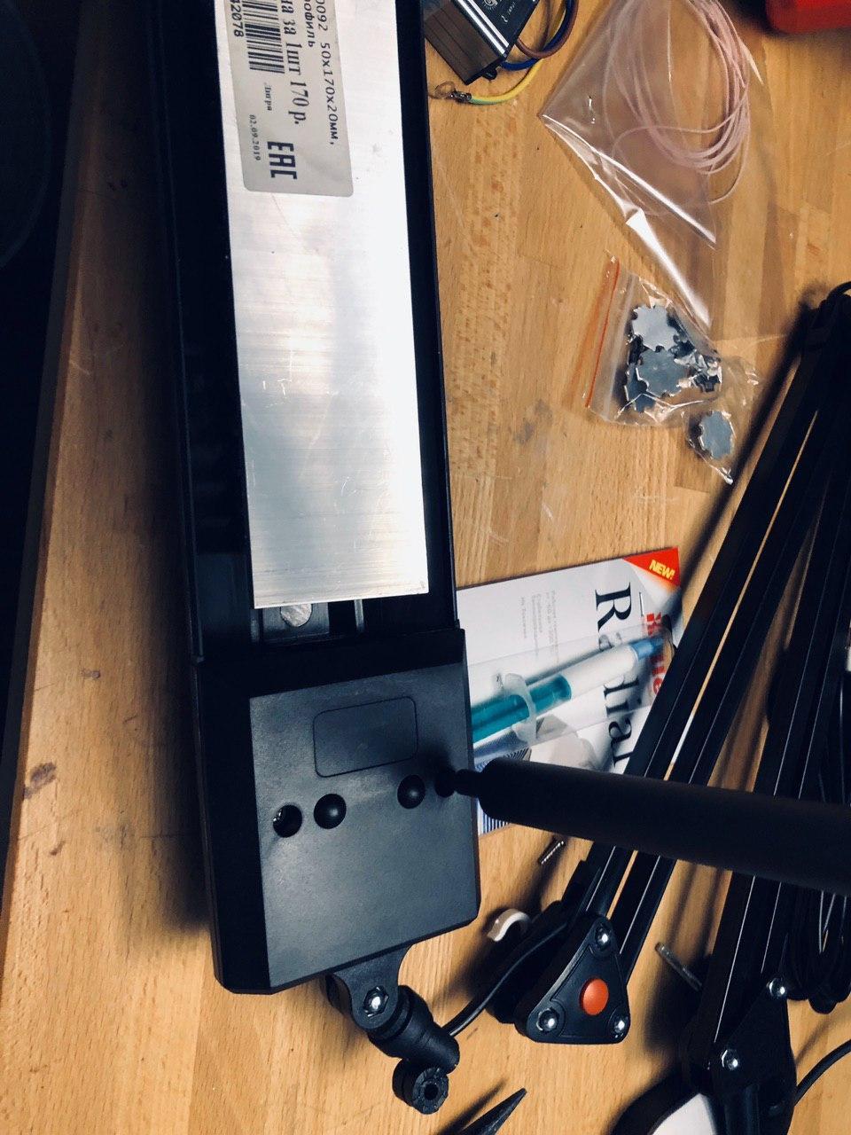 Экспресс UV лампа своими руками 400-405 нм для полимеризации 3D фотополимерных моделей - 6