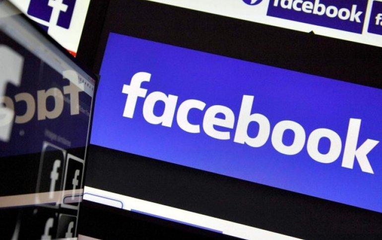 Компания Facebook отменила конференцию в Сан-Франциско - 1