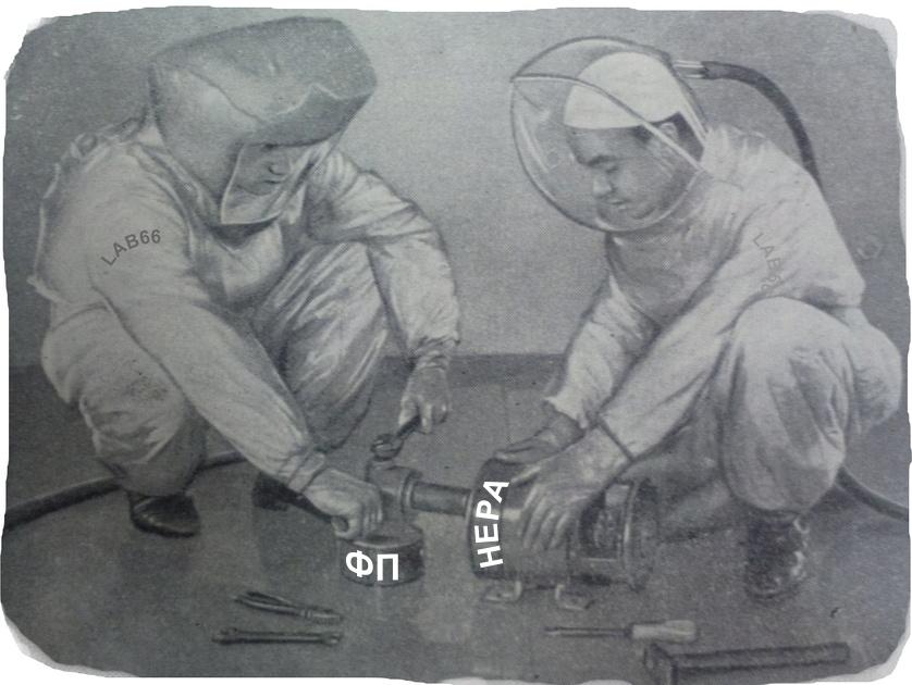 Задержать COVID-19. Все про фильтрацию воздуха на случай пандемии - 1