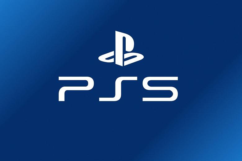 PlayStation 5 дорожает еще до анонса